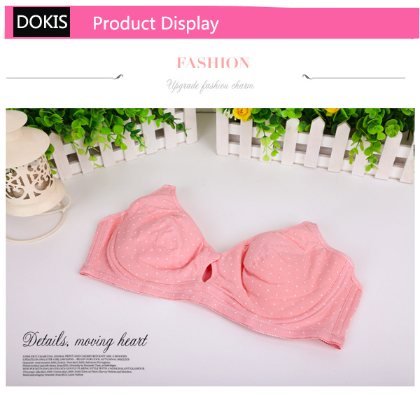 DOKIS Maternity Pregnant Women Underwear Pure Cotton Suckling Period Nursing Bra
