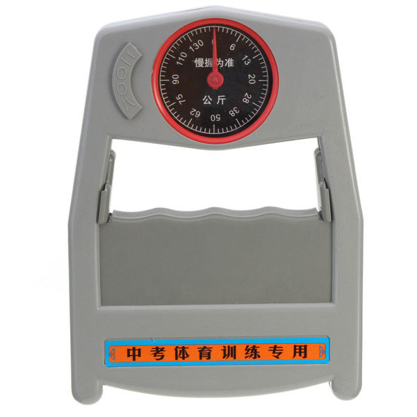 0-130kg hand dynamometer grip strength meter force measurement tool evaluation