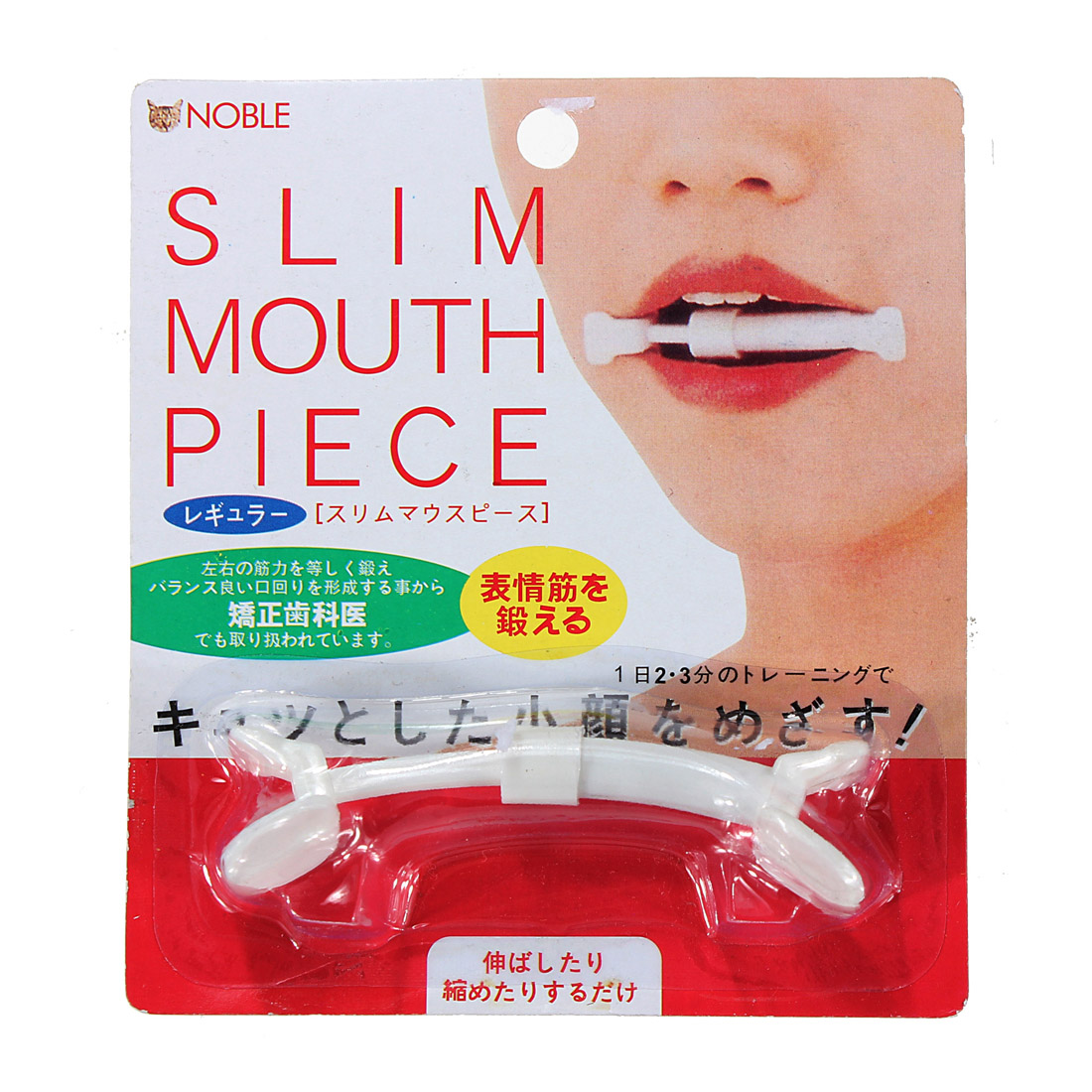 Acial Muscle Exercise Mouth Toning Slim Toner Flex Face Smile Cheek