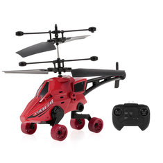 CX108 3CH Infrared Remote Control RC Helicopter Land Air Vehicle Toy for Children Kids