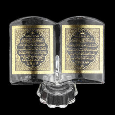 Crystal Polishing Quran Book Clear Polish Ramadan Allah Islamic EID Gift Decorations Scriptures - Crystal-Polishing-Quran-Book-Clear-Polish-Ramadan-Allah-Islamic-EID-Gift-Decorations-Scriptures , Crystal Polishing Quran Book Clear Polish Ramadan Allah Islamic EID Gift Decorations Scriptures , banggood.com