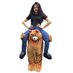 Halloween Costume Piggy Back Ride On Fancy Dress Adult Outfit