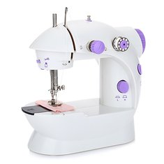 Household Hemline Mini Sewing Machine 2 Speed Ideal For Beginners & Kids New