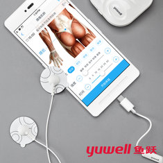 Yuwell e-Tens Smartphone Massager Version Back Cervical