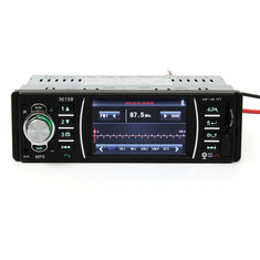12V Car MP5 Player Stereo FM Radios Audio Video Support USB And SD