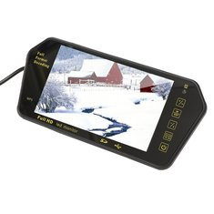 7 Inch TFT LCD Color USB MP5 Reversing Camera Car Rear View Parking Mirror Monitor Player