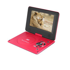 9.8Inch Portable DVD Player 270 Degree DivX Swivel 300 LCD Game Video Photo USB SD Slot