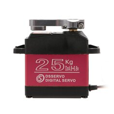 DSSERVO DS3225 25KG Metal Gear High Torque Waterproof Digital Servo For RC Airplane Robot