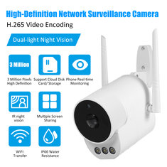Xiaovv B1 3 Lights HD 3.0MP Waterproof ONVIF IP Camera