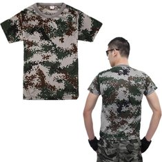 Tactical Military Outdoor Camouflage Short Sleeve T-Shirt