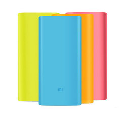 Soft Silicone Protective Cover For Xiaomi 16000mAh Power Bank