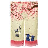 Et petit chien japonais noren porte rideau Sakura Fleur de cerisier romantique de 150 x 85cm