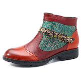 socofy Causal Flower Short Boots