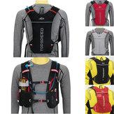 Sports Travel Hydration Backpack Water Bag Marathon Running Shoulder Vest Bag Outdoor Camping