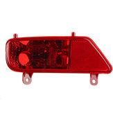 Left Rear Bumper Fog Light Lamp Cover Passenger Side for PEUGEOT 3008 2009-2015