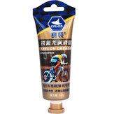 CYLION P05-02 60g Teflon Bike Bicycle Grease Lubricating Oil Cycling Pedal Bearing Hub Axle Lubricant