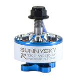 Original Sunnysky E-R2207 2207 1800KV 2580KV 3-4S Brushless Motor for RC Drone FPV Racing CW Screw Thread