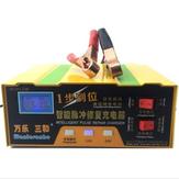 12V/24V 100AH Battery Charger Intelligent Acid Pulse Repair Type Lead Acid Lithium