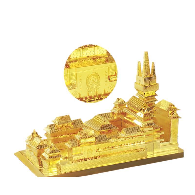 MU DIY 3D 금속 Jing'an 사원 165 * 97 * 98mm 수수께끼 모형 장난감 황금 색깔 아이 성숙한 수집 선물