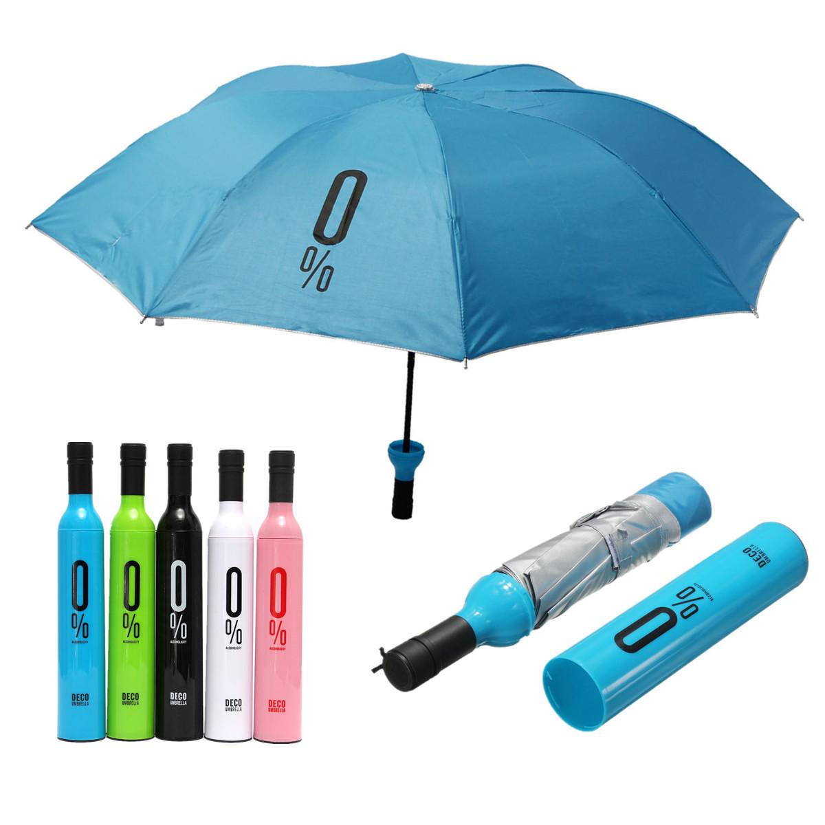 Compact Automatic Umbrella Fashion Wine Bottle Folding Anti Uv