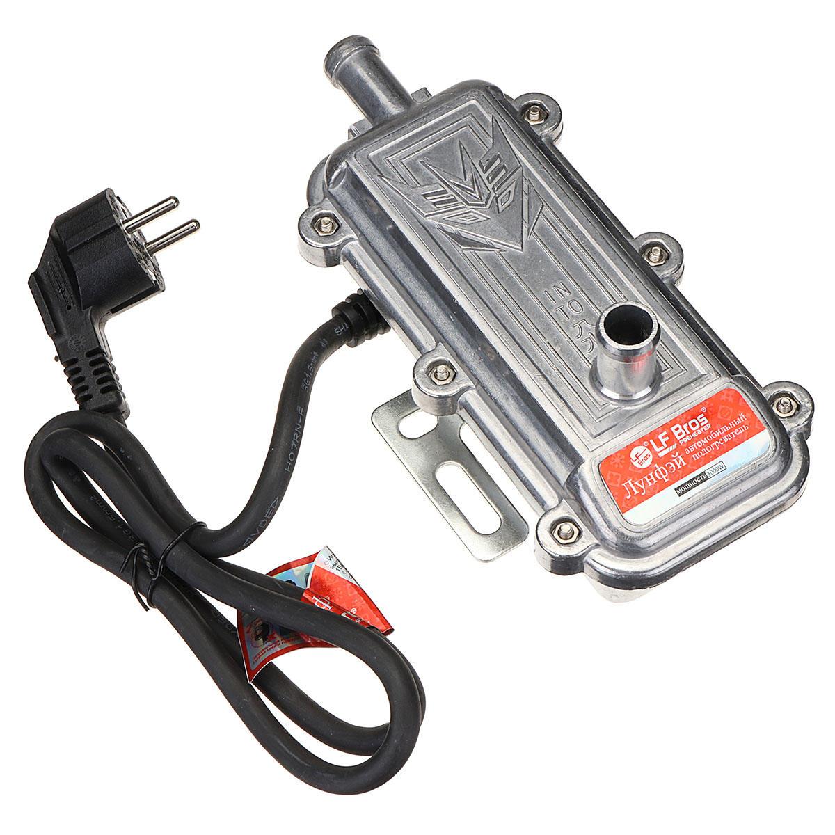 3000W Warm Air 90 Degree Tube European Standard Plug Car Engine Heater