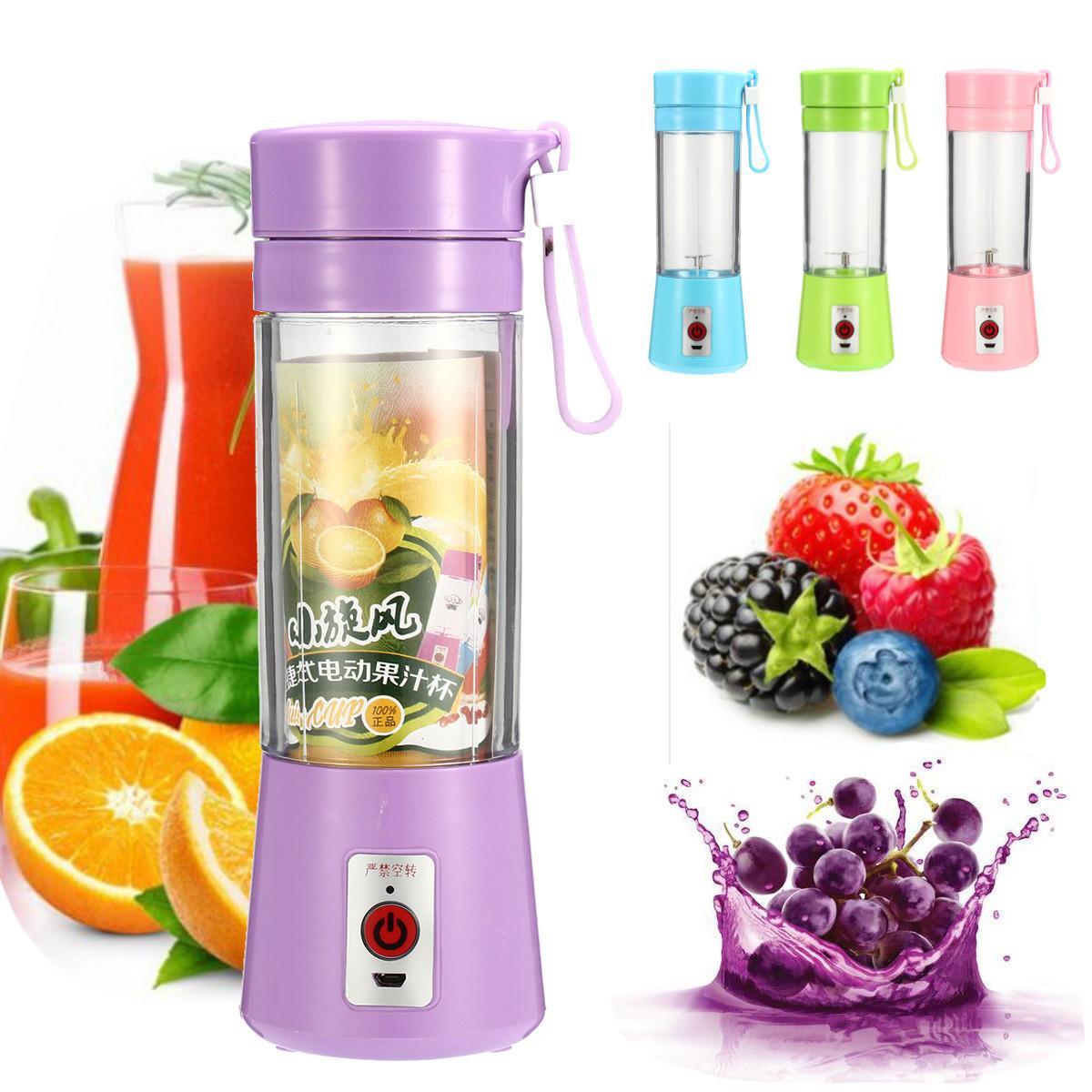 380ml Portable Electric Juice Blender Bottle Safety Juicer Cup Multi-functional