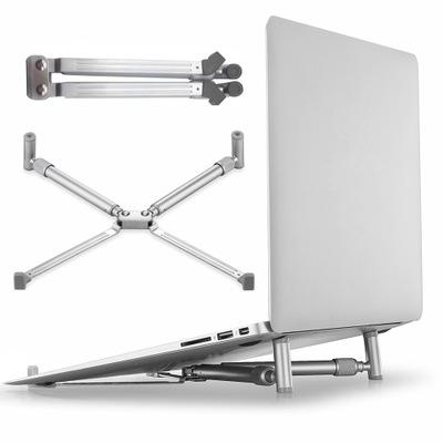 Aluminum Alloy Desktop Computer Monitor Bracket Adjustable Heat Dissipation Base Bracket For High And Low Notebook Computers
