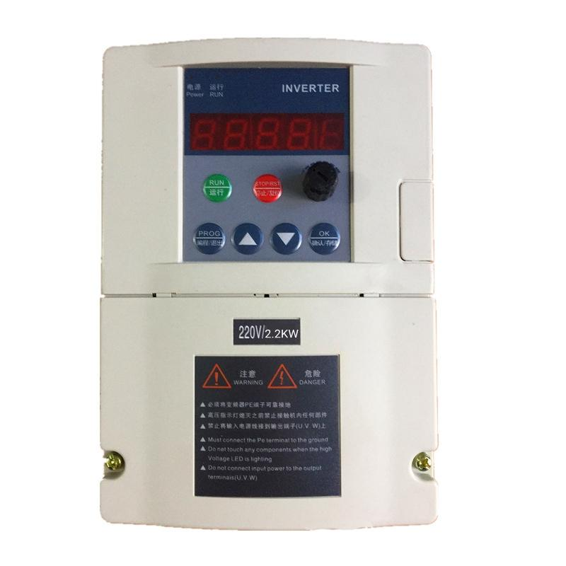 2.2KW Frequency Converter Single Phase 220V Single Phase 380V 3 Phase Input Variable Frequency Inverter