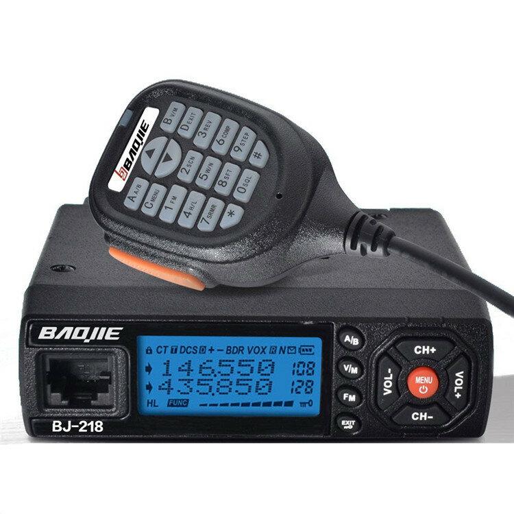 BaoJie BJ-218 25W Mobilfunkgerät UKW UHF 136-174 400-470MHz Amateurfunk-Funksprechgerät mit großer Reichweite