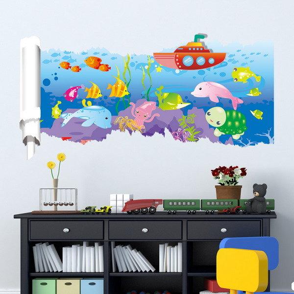 23X47 인치 PAG 3D 벽 스티커 깨진 된 종이 시리즈 II 거실 벽 벽 장식