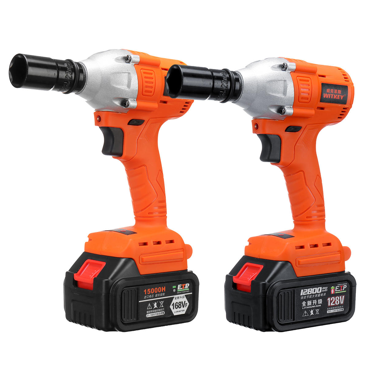 128vf 168vf Brushless Cordless Impact Wrench Socket Led Light Electric Tool Cod