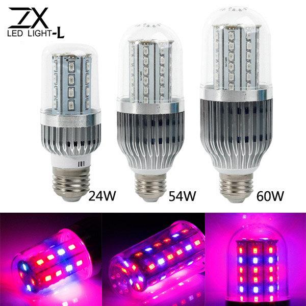 ZX LED Planta crezca bombilla de la lámpara luz de la planta de semillero de efecto invernadero jardín E27 360 grados 28w 54w 60w