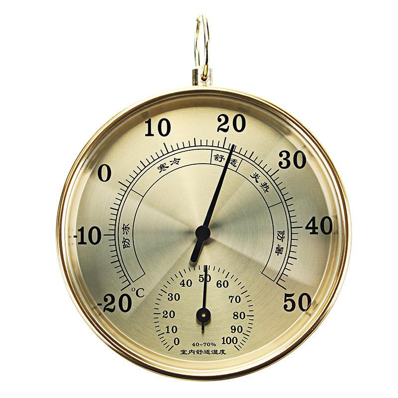 High Precision Hushåll Inomhus Utomhus Termometer Hygrometer Luft  Psykrometer Aluminium Skal ff54a6960e6c6