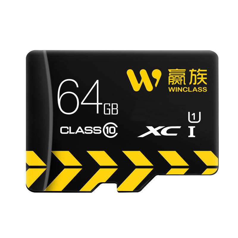 LD Class 10 U1 16G 32G 64G TF بطاقة Memory بطاقة Secure رقمي Memory بطاقةs