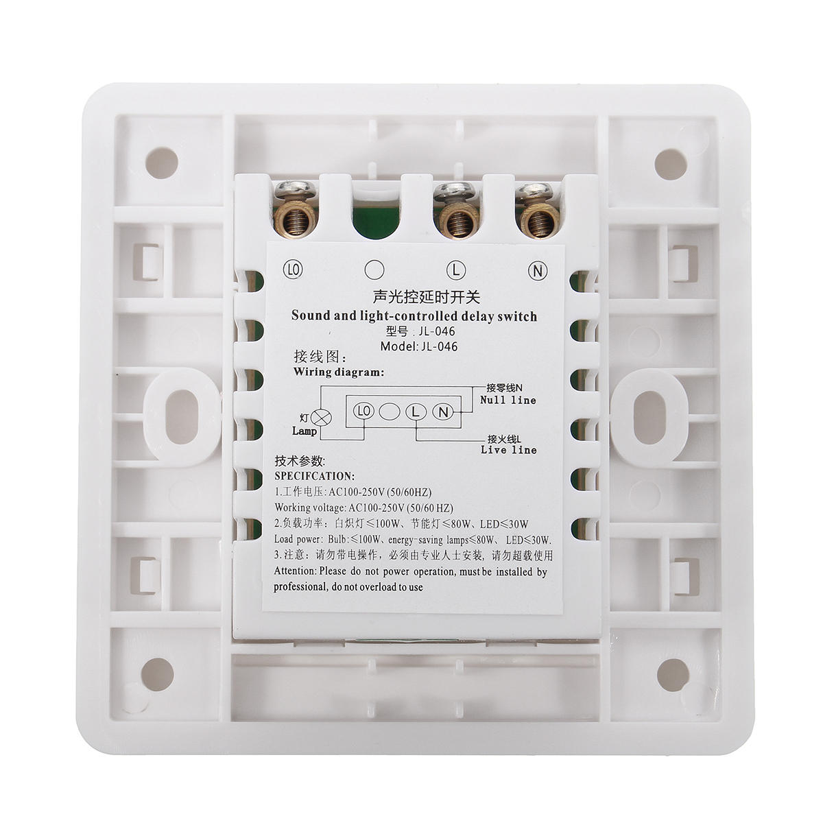 250v Wall Mount Voice Light Sensor Switch Sound Controlled Lighting Products Metal Related Searchesclapper Clap 600x600