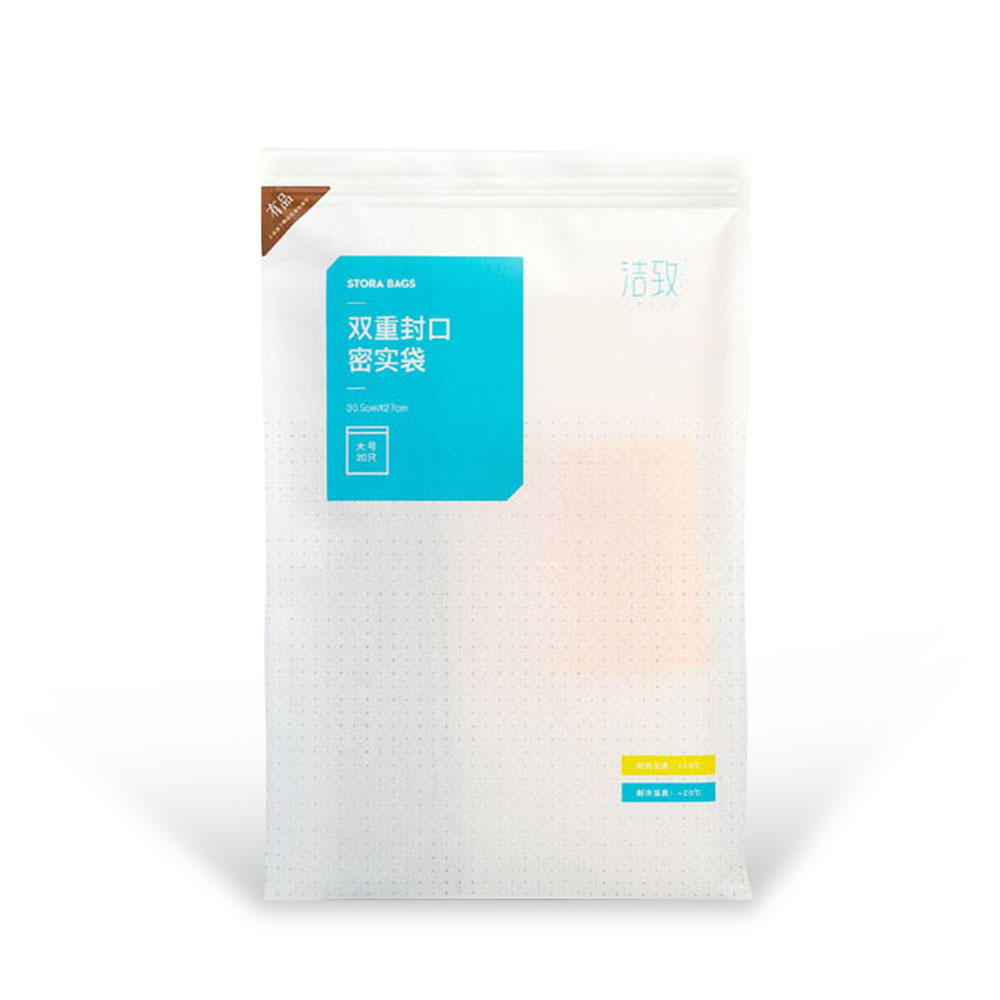 XIAOMI JIEZHI 2 Packs / Set Double Sealing Compact Bag Moisture Proof Preservation Thick And Strong Compact Leakproof Sealing Bag