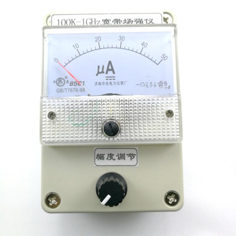100K-1GHz Broadband Field Strength Instrument Simple Field Strength Meter Talkback Airport Strong Antenna Field Intensity
