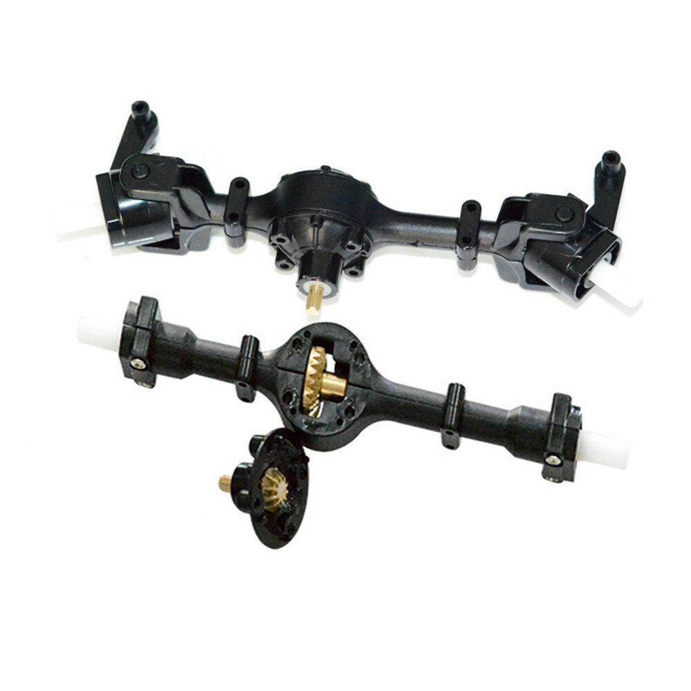 2PCS Front Rear Bridge Axle W/ Metal Gear for WPL B14 B24 C14 C24 Fayee FY001 FY002 Rc Car Parts