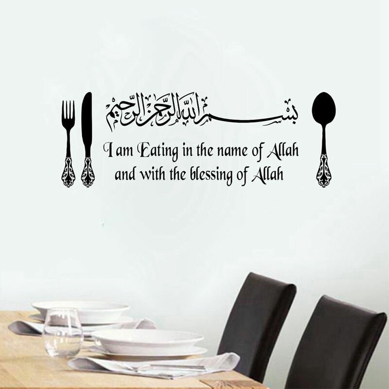 islamic vinyl wall decor stickers eating in the name of allah dining
