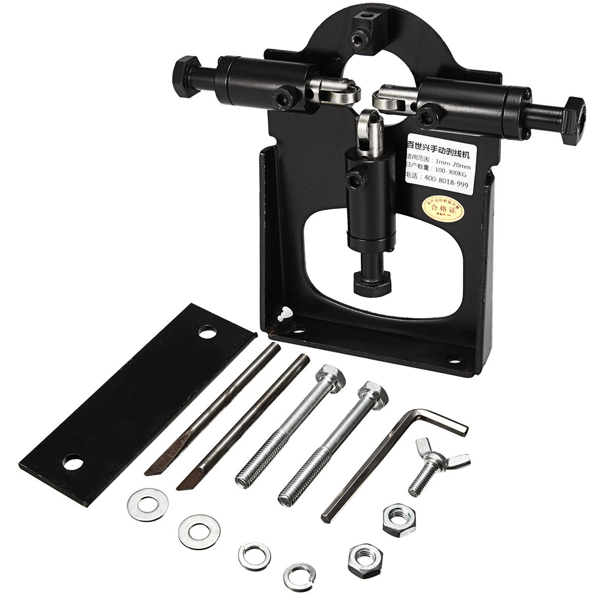 Manual Copper Cable Wire Stripper Cutter Stripping Machine Peeling Recycle Tool