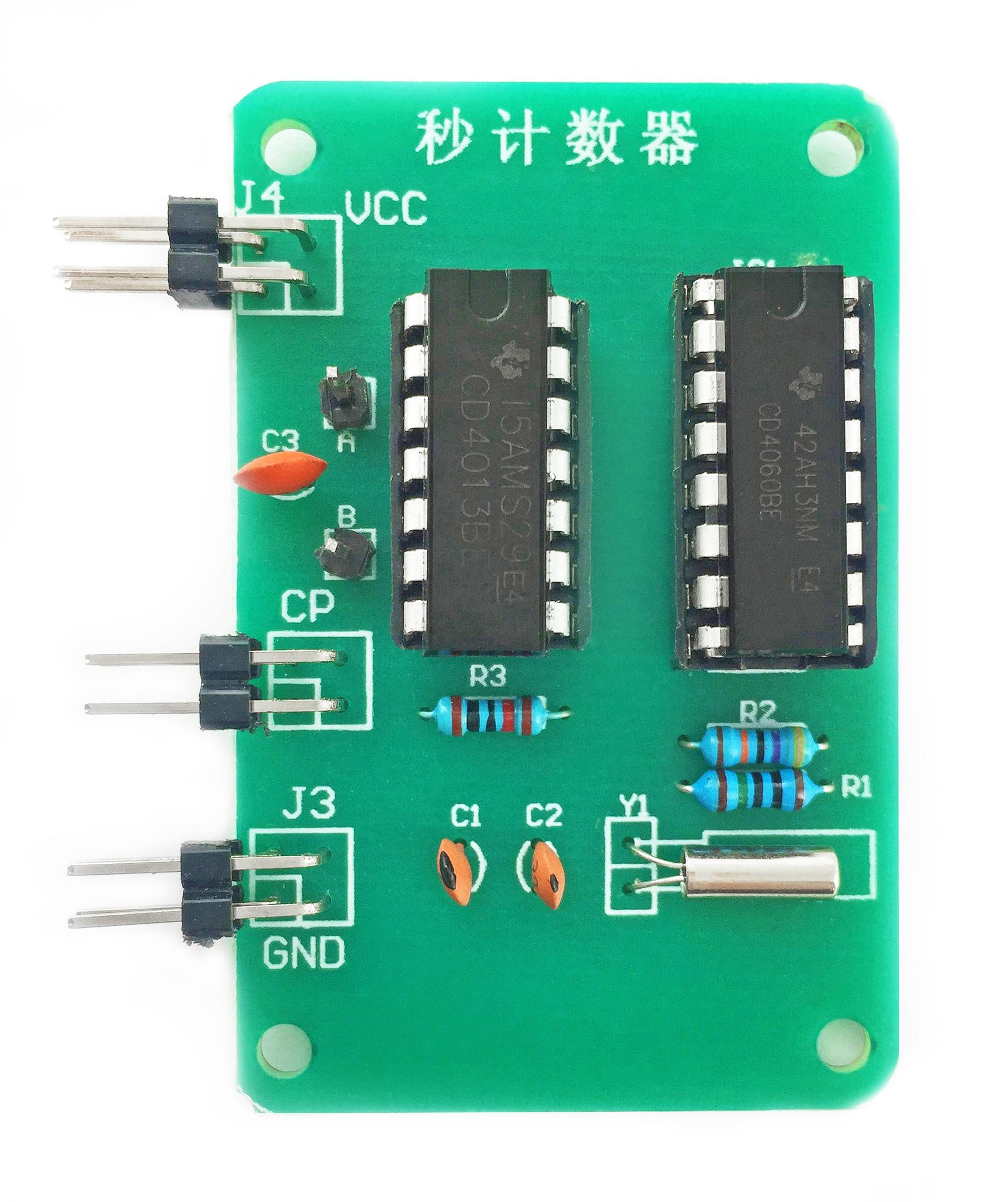 Diy Second Counter Signal Generation Circuit Board Electronic Geiger Assembly Training Kit