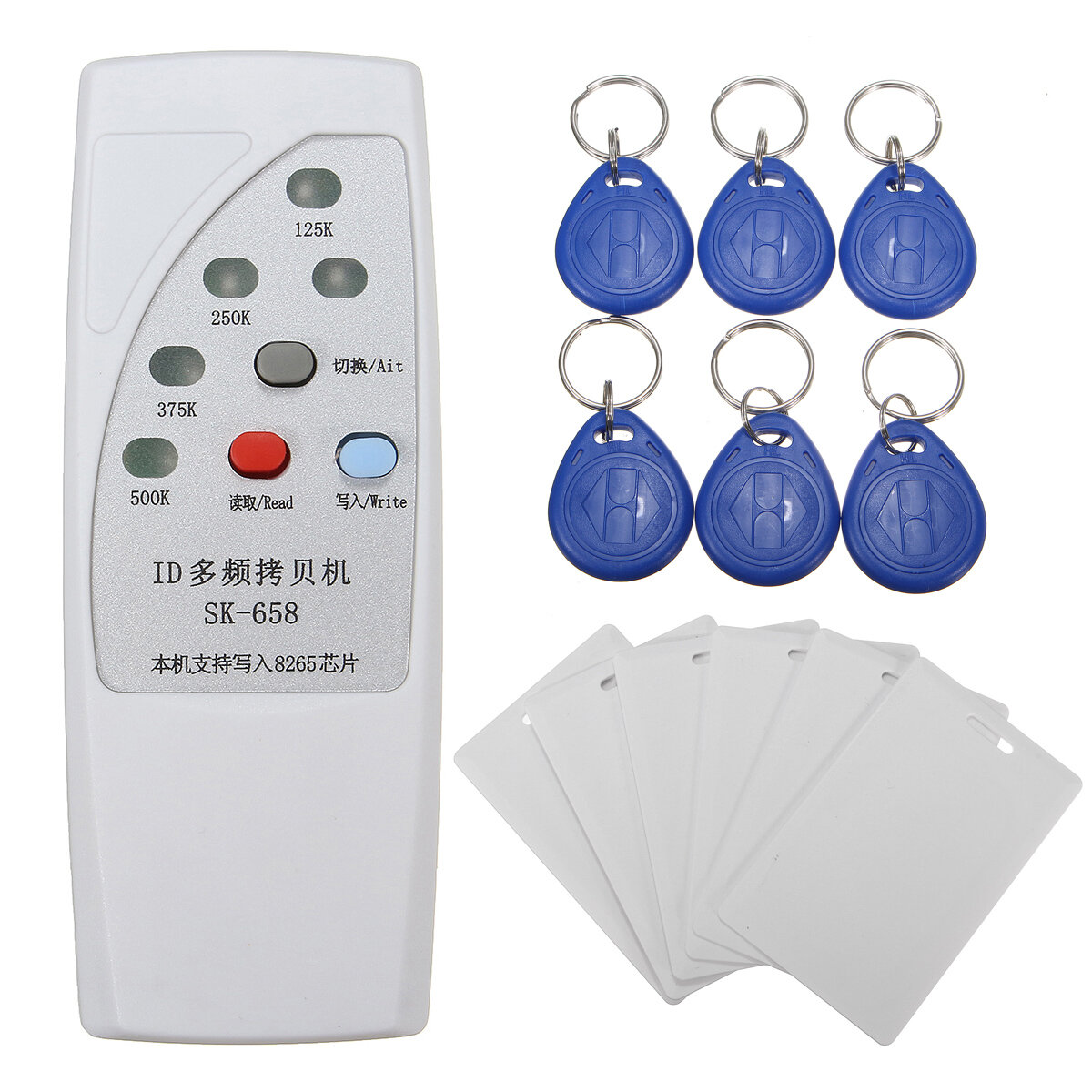 DANIU SK-658 13Pcs 125KHz RFID ID Card Reader Writer Copier Duplicator with 6 Cards/Tags Kit
