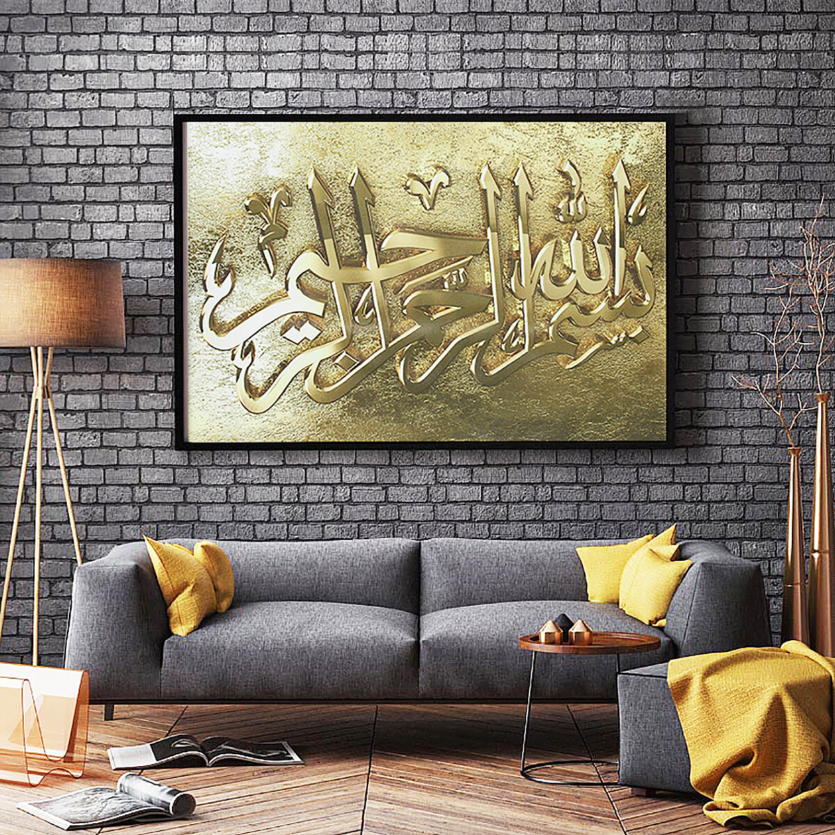 Arabic calligraphy bismillah islamic canvas golden print wall art paintings home decor cod