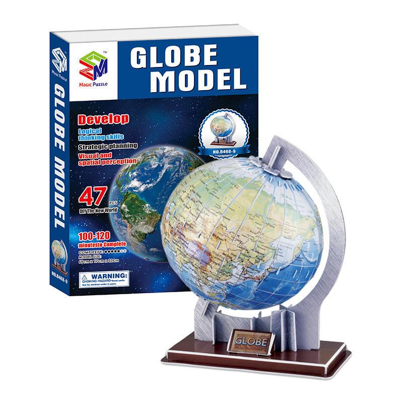 DIY 3D Solar System Nine Planet Paper Puzzle Model Kits For Kids ...
