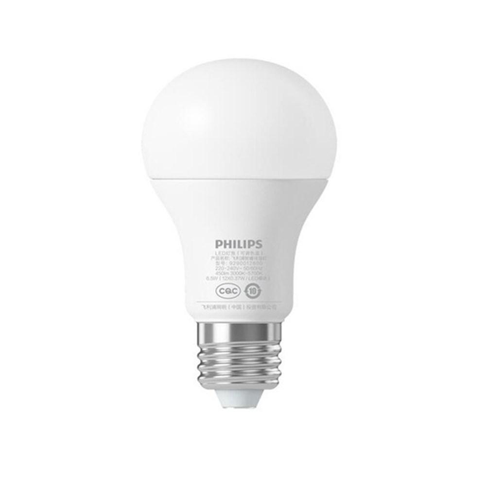 Xiaomi Zhirui Smart APP E27 6.5W Remote Group Control Tunable LED Light Bulb AC220-240V