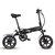 FIIDO D1 36V 250W 7.8Ah vélo pliant pliant de 14 pouces vélo 25km / h vélo électrique kilométrage max 60 km