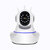 1080P WiFi Wireless/Wired IP Camera Home Security Surveillance Camera Pan&Tilt Night Vision