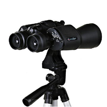 10-120X80 High Magnification Telescope Non-infrared Night Vision Telescope
