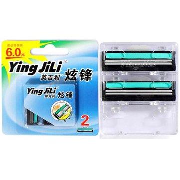 2 ชิ้น Ying JiLi Men คู่มือการใช้มีดโกนมีดโกนโกนหนวดมีดโกน Blades