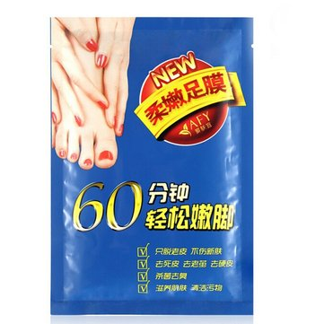 AFY Dead Skin Removal Whitening Exfoliating Peeling Foot Mask